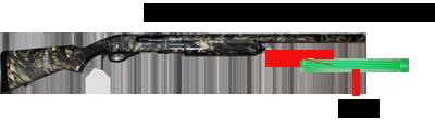 image of a pump action shotgun