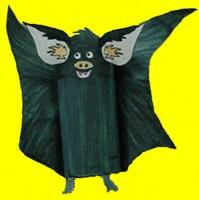 bat200.jpg