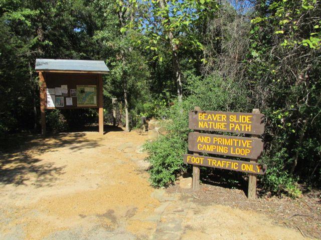 Purtis Creek State Park Primitive (Hike-in 0.65 miles ...